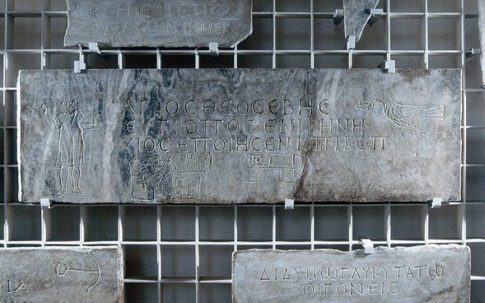 Urbino Museo del Lapidario