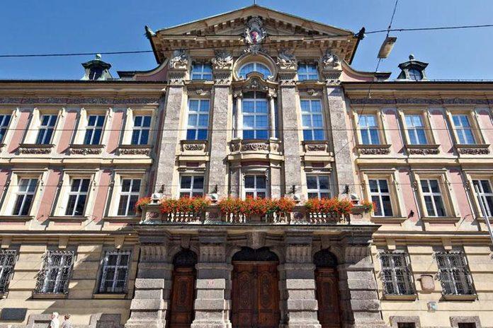 Innsbruck Altes Landhaus