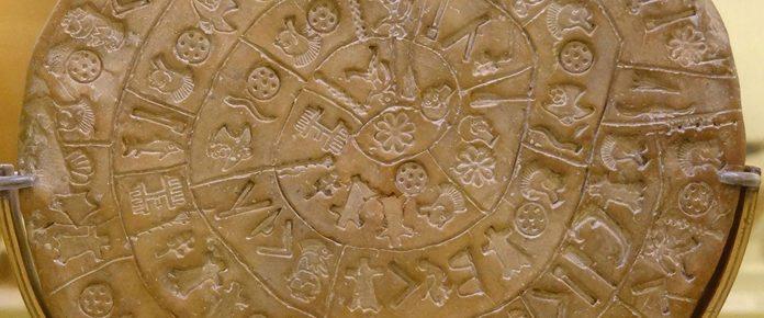 Creta Disco di Festo