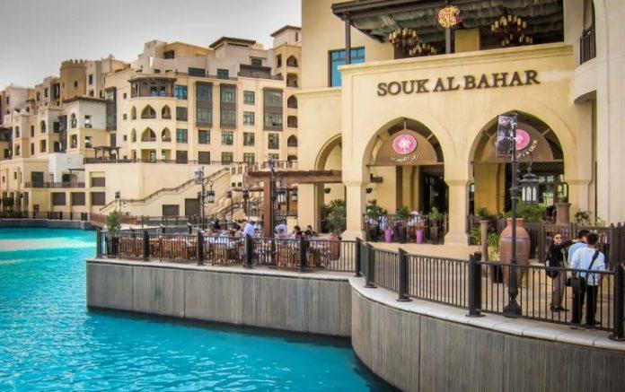 Dubai Souk Al-Bahar