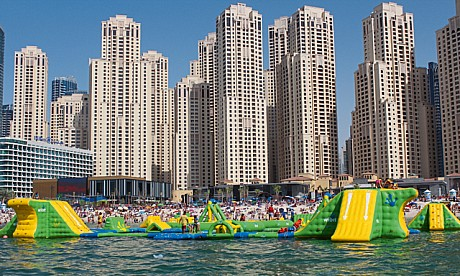 Dubai Beach Waterpark